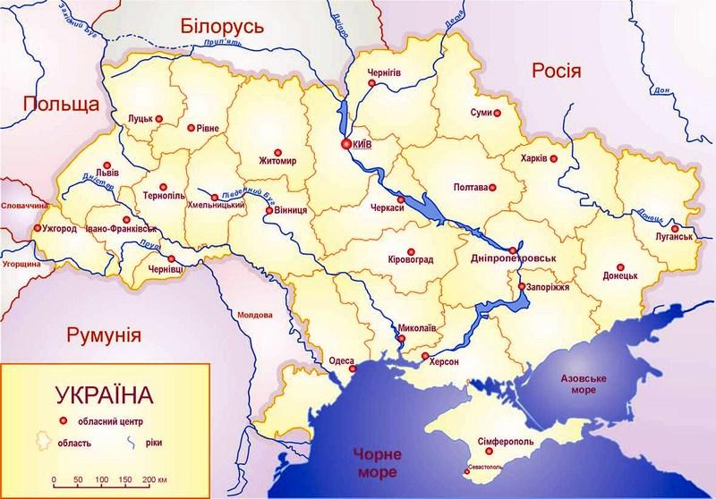 ukraina-kozigazgatasi-terkep